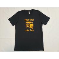 Phat Thai T-shirts